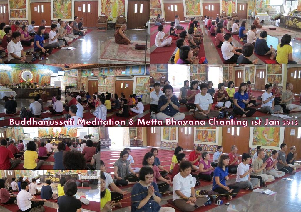 Buddhanussati Chanting-1024x724